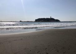 2月の江の島