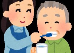 介護の豆知識【口腔ケア】