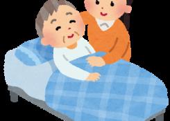 介護の豆知識【排泄介助】