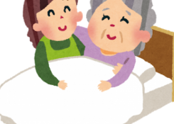 介護の豆知識【体位変換の介助】