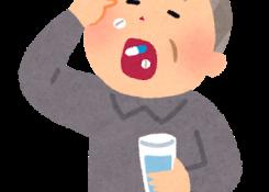 介護の豆知識【服薬介助】